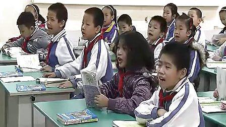 四年级 为中华之崛起而读书 人教版(小学语文四年级优质课视频专辑)(1)