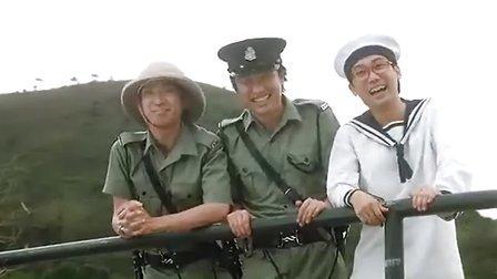 龙咁威2.2005