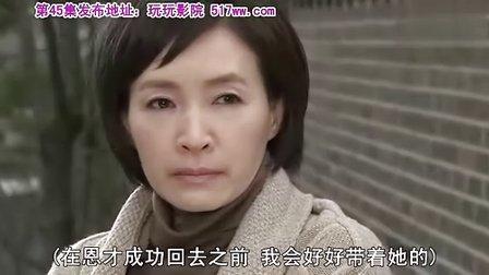 韩剧张瑞希出演SBS新剧《妻子的诱 惑》第44集清晰版(中文字幕)
