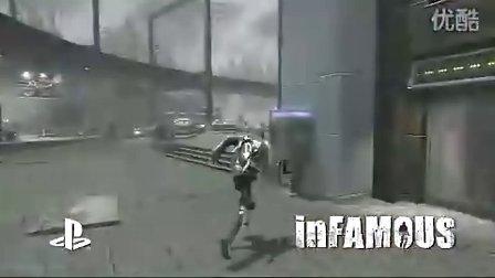 PS3《声名狼藉》游戏影像