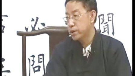 田蕴章书法讲座 书法协会