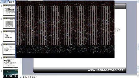 第2讲.Linux系统安装(下)-便宜建站[