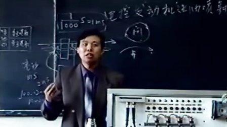 电控发动机原理与故障诊断09