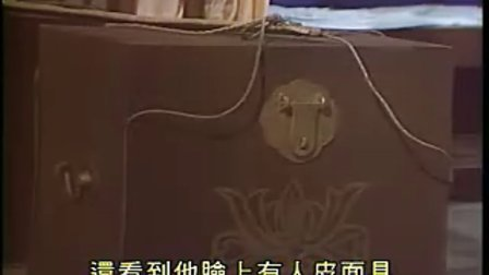 1978版陆小凤之武当之战 05