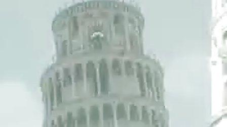 风光片《比萨斜塔》