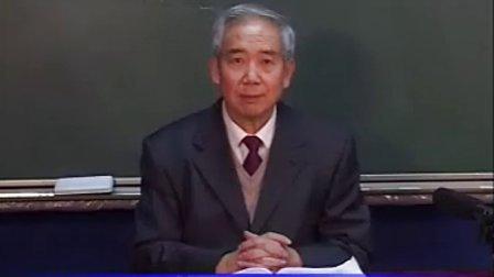 【中医】素问﹒ 四气调神大论(三)79