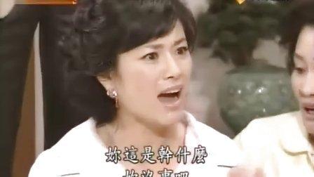 黃金新娘 04[国语韩剧]