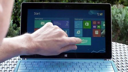 Surface 2——from Microsoft