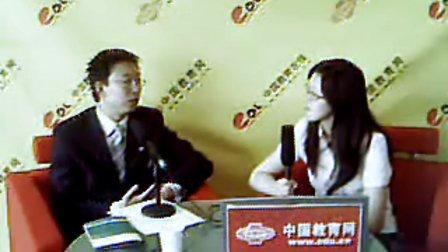2009第二外国语学院中瑞酒店管理学院招办主任访谈