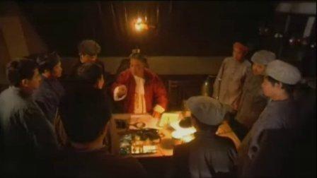 〖中国〗24集反特剧《梅花档案》17;〔陕西电视台2003年出品〕