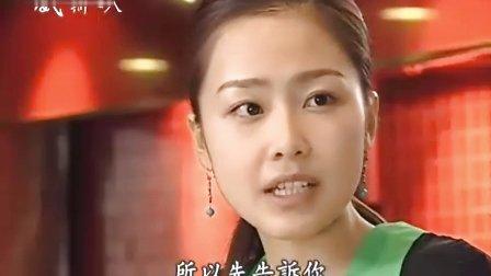 Annie  2005韩国SBS《威尼斯恋人》国语版05