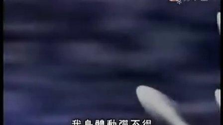 TVB 唱K小鱼仙 第二部 第五集 【粤语】