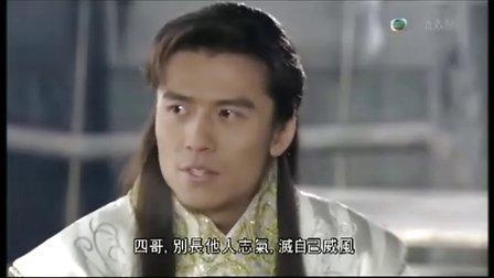 【視頻】無線 高清翡翠臺 配音大陸劇集『包青天(2009年)』CH02(粵語)