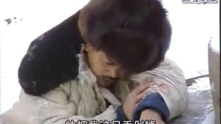 决战关东(关东魂) 16(完)