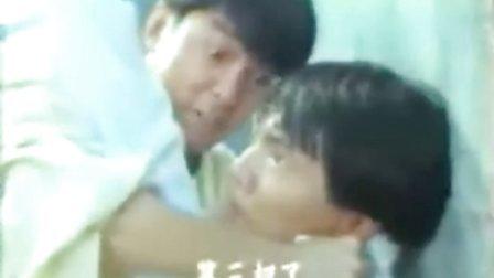 电影【龙凤贼捉贼】01