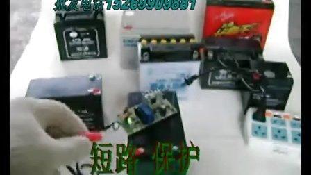摩托车电瓶充电器 12V充电器