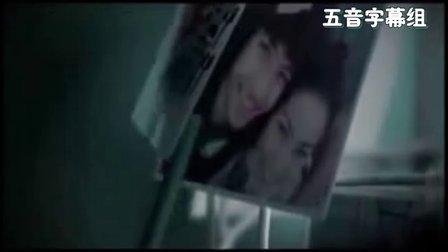 Jai Chun Pen Kaung TurMV中文字幕(JaiRao片尾曲)
