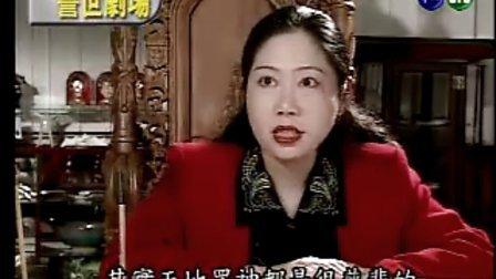 台灣靈異事件 :血案目擊者(中)
