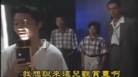 金田一少年之事件簿17[怪盗绅士杀人事件](上)