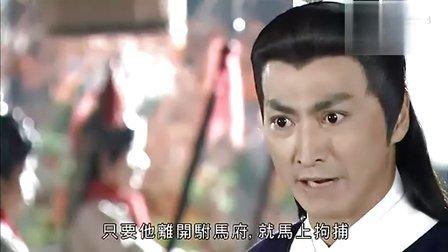 新包青天之铡美案09(粤语版)