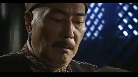 天和局 第38集(刘烨 孙俪)剧终
