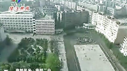 四川省南部县风光