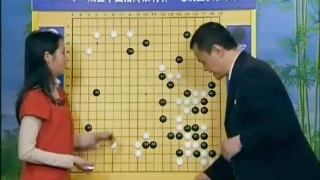 围棋快棋赛5