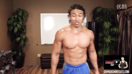 Full Force Workout