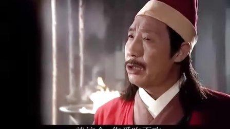 包青天之白龙驹05