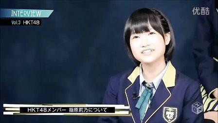 MUSIC ON! TV 指原莉乃への思い