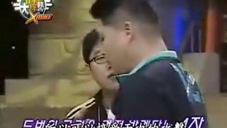 旧x-man第1期F(031213)[韩语中字]