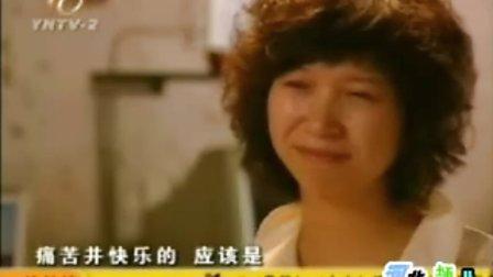 感染艾滋同志志愿者专访 云南电视台《都市条形码》之《封面》20081207
