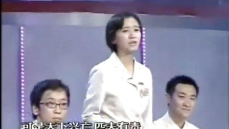 2004全国大专辩论赛复赛