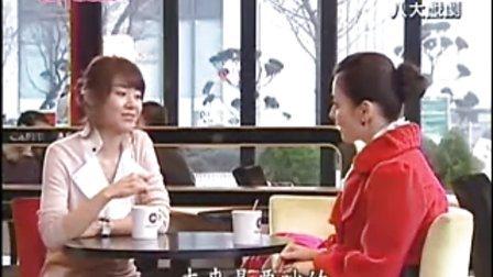 国语 韩剧 谁来爱我 幸福的女人 12