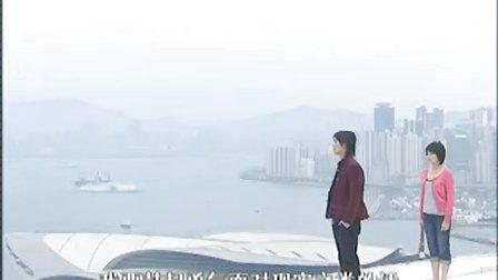 香港姊妹 25