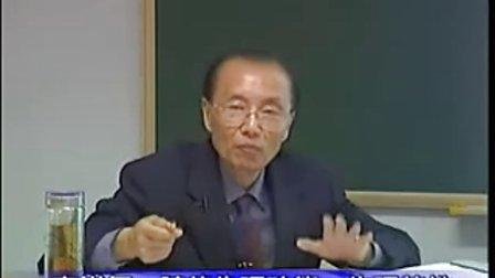 20《中医基础理论》五脏:肝的生理特性(二)、肾的生理功能(一)