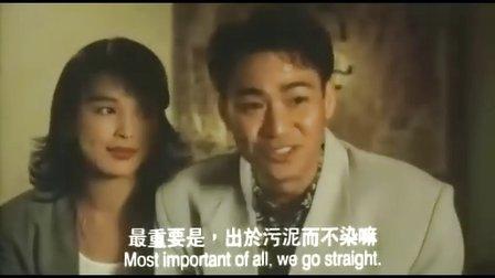 香港电影 黑道枭雄片之8 醉生梦死之湾仔之虎 粤语 1994