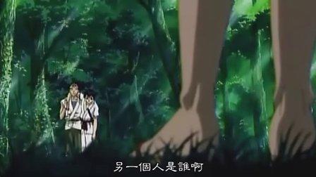 [鬼眼狂刀][Samurai Deeper Kyo][03]