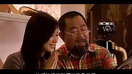 【心星的泪光】[国语] 02