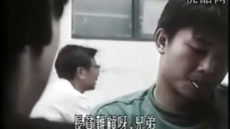 【玩命双雄】B周慧敏 钱小豪 尔冬升 吴大维 冯宝宝 林正英 缪骞人