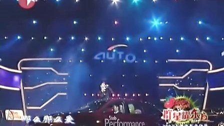 阿朵那么那么爱07年上海汽车节开幕晚会