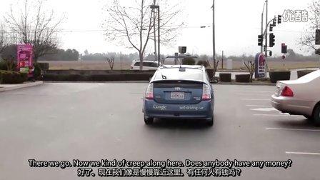 原版Google driverless car  谷歌汽车 中文字幕 双语翻译  by cf