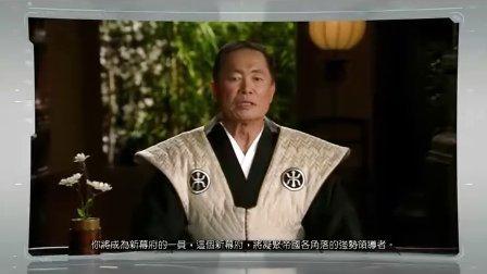 沃尔库塔-急冻之父之死(1)