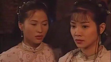 江湖奇侠传(雍正传奇)52