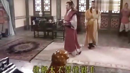 风之刀武林启示录02 国语DVD