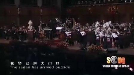 宋祖英美国演唱会——《好一朵美丽的玫瑰花》