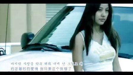 李孝利-Remember Me