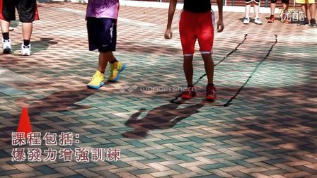 3星期弹跳力的训练 增加大腿 /小腿力量 8 -15厘米的弹跳力增加