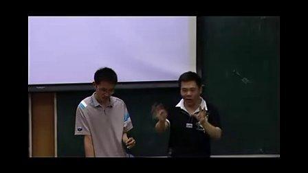 中国政法大学演讲(4)