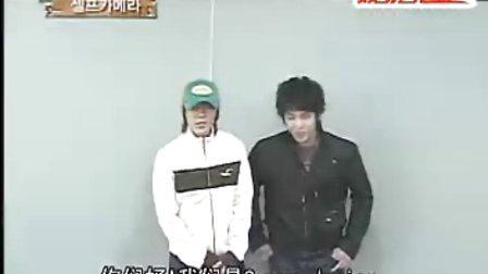 Super Viking游戏﹙东方神起Super Junior﹚﹙二﹚